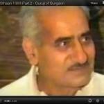 Guruji at Sthaan (1989) Part 2