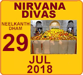 nirvaan-diwas-2018